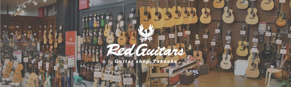 [TAKAOKA] Red Guitars
